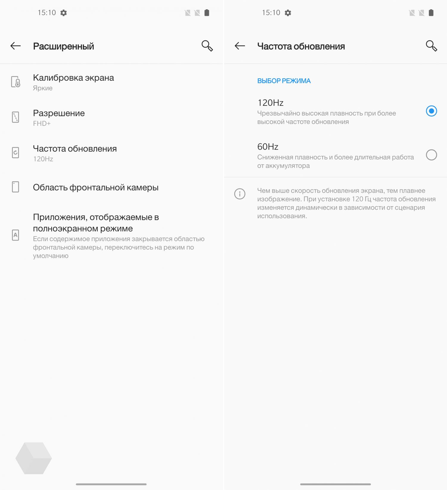 Обзор OnePlus 8 Pro: теперь в нём есть всё8