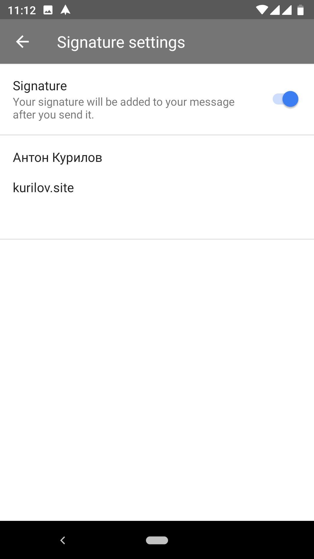 Spark для Android: достойная замена Google Inbox?34