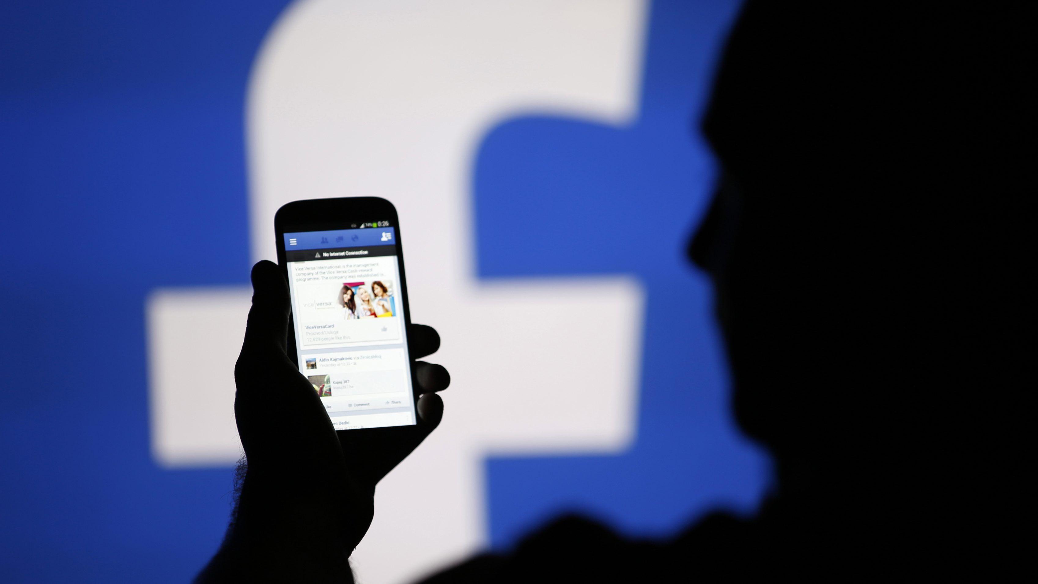 Facebook купила стартап по идентификации личности пользователя
