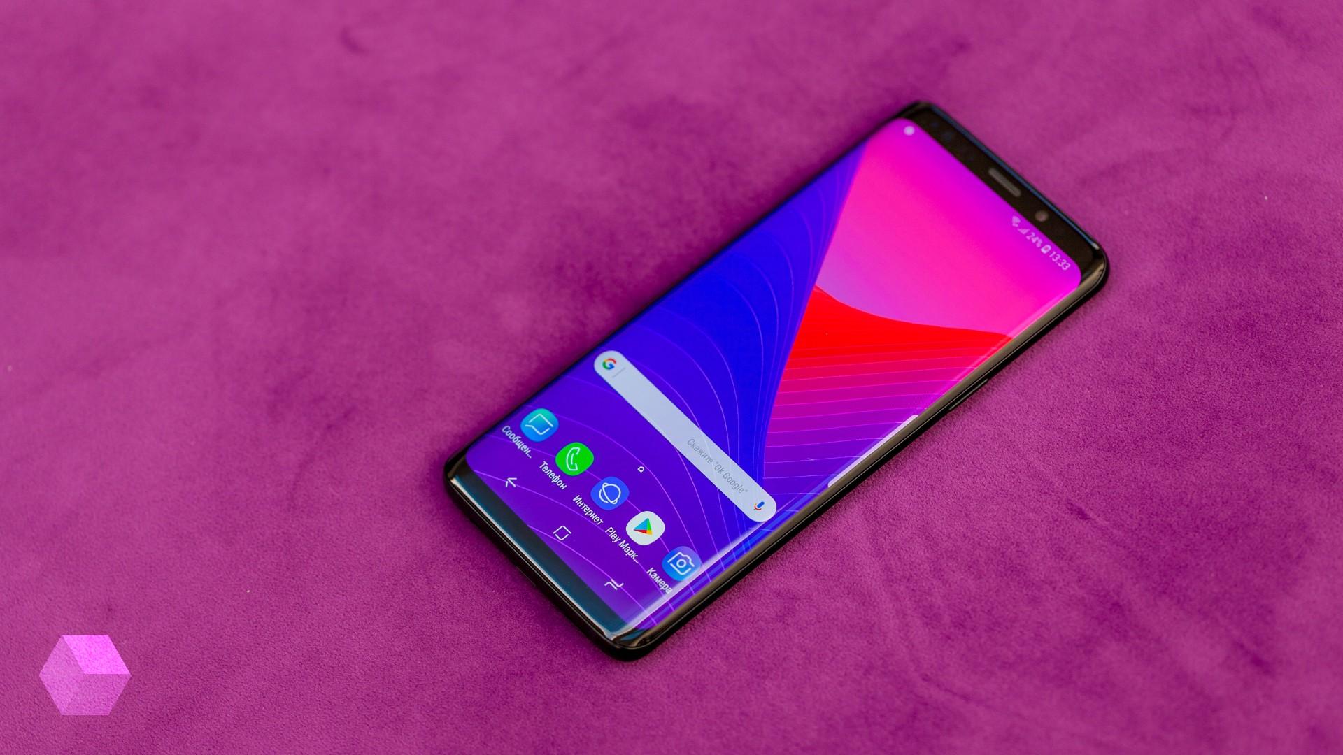 «Дорожная карта» обновлений девайсов Samsung до Android Pie