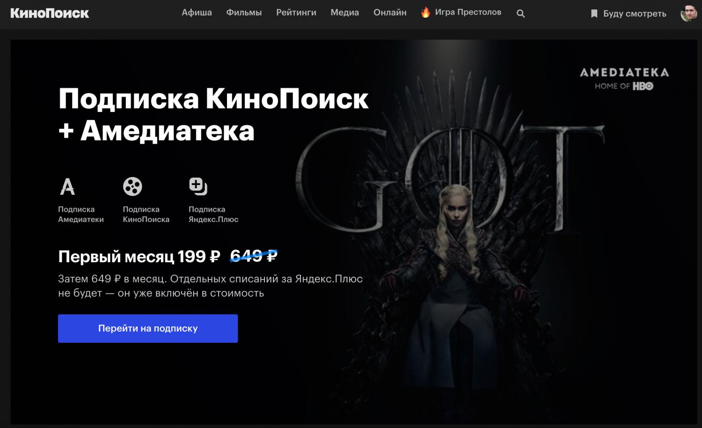 К офису «Яндекса» привезли снег в честь выхода «Игры престолов»5