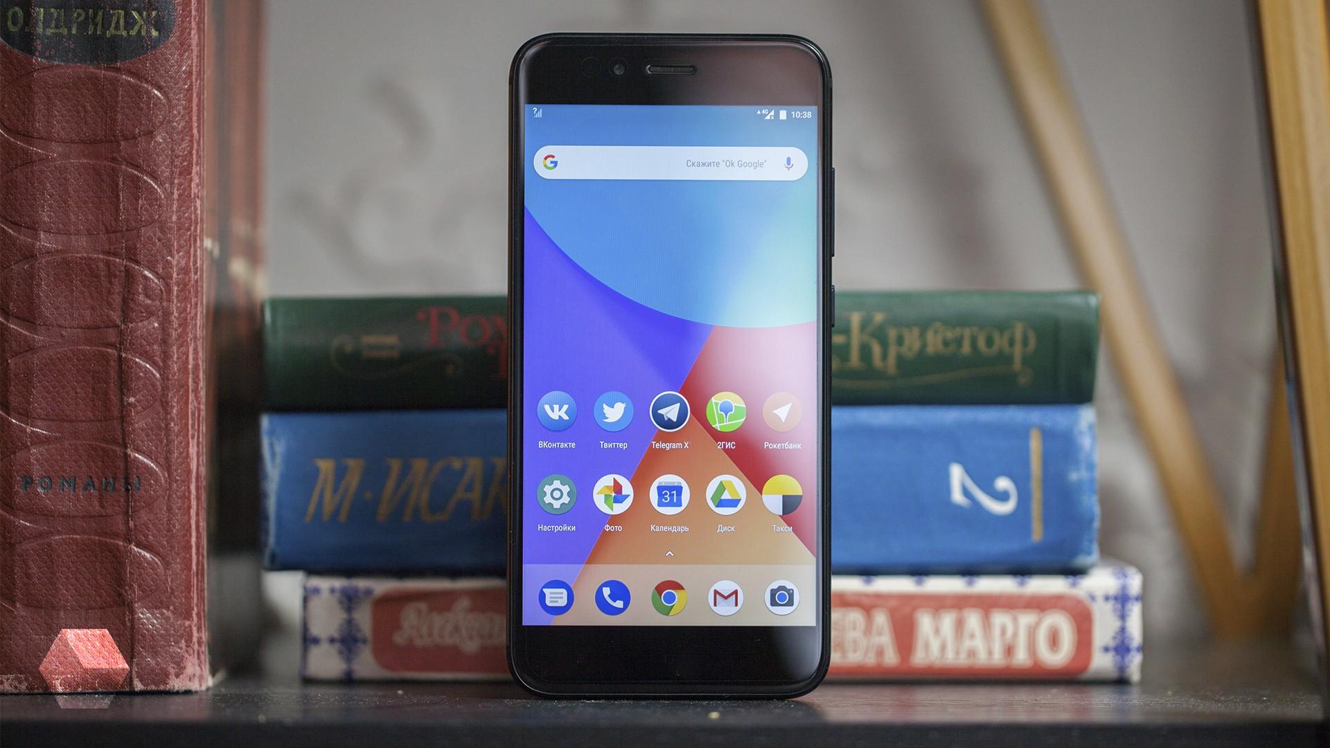 Xiaomi Mi A1 получил бета-версию Android Pie