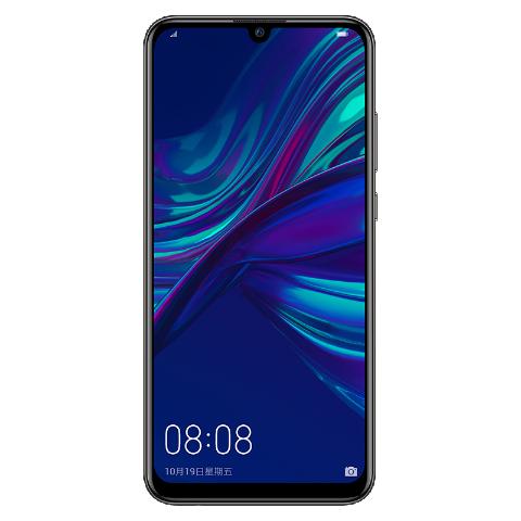 Huawei представила бюджетные Enjoy 9e и 9S4
