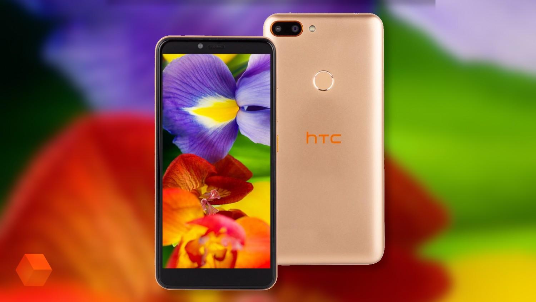 Cупербюджетный HTC Wildfire E анонсирован через телемагазин