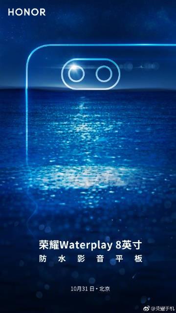 Honor WaterPlay 8 — ещё одно устройство, которое анонсируют 31 октября1