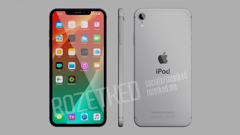 Слух: 20 марта Apple представит седьмое поколение iPod touch