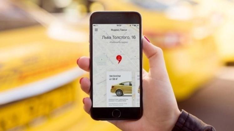 «Яндекс.Такси» не работал у пользователей по всей России