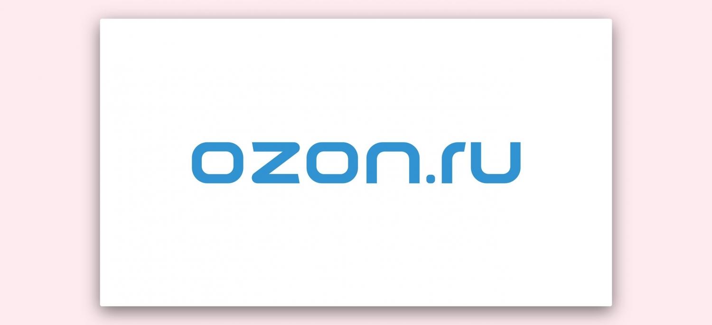 Ребрендинг Ozon: от нового логотипа до курьеров и автомобилей1