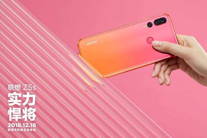 Постеры Lenovo Z5s демонстрируют цветовые варианты смартфона7