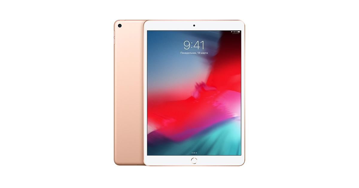 Чем отличается iPad Air (2019) от iPad (2018)2