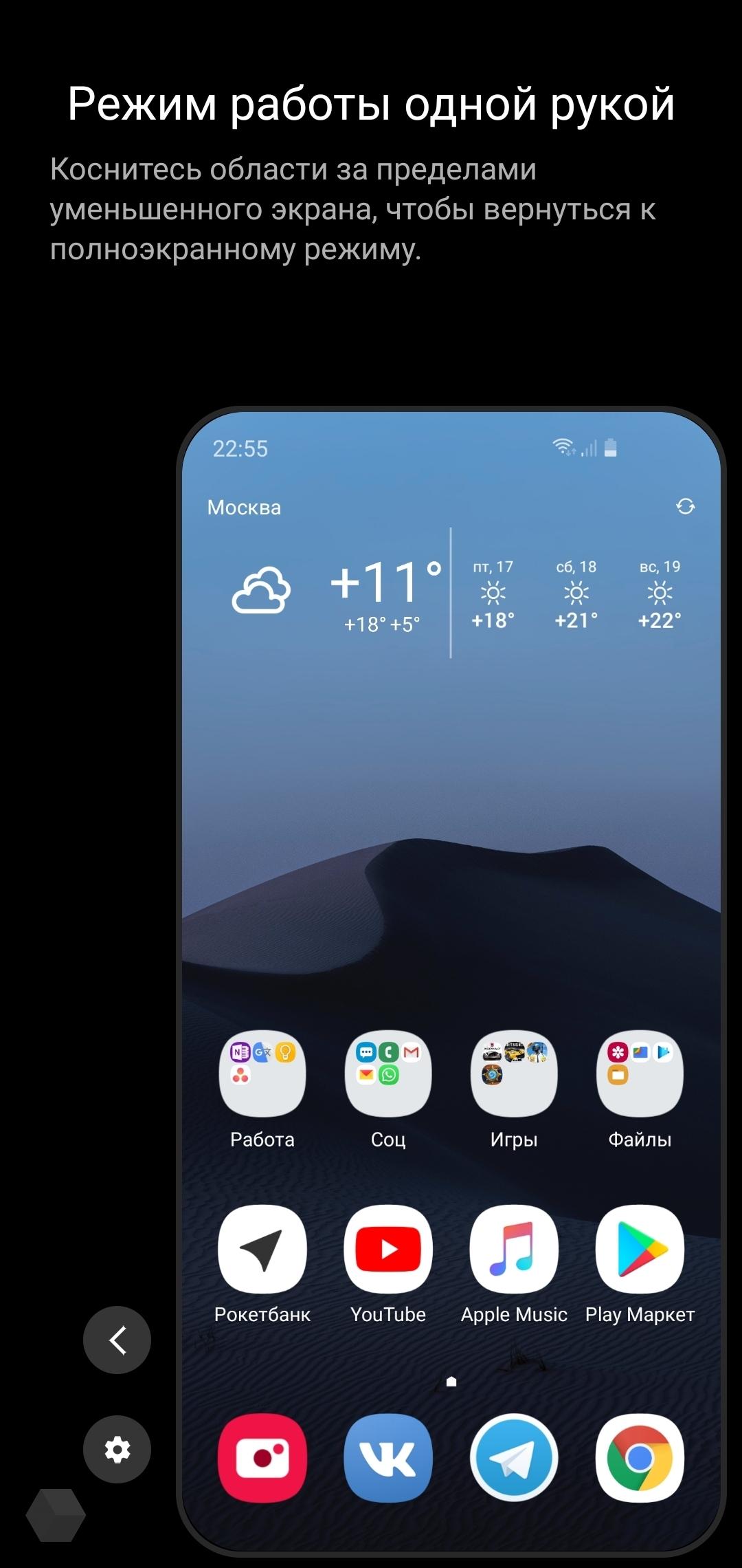Обзор оболочки Samsung One UI: лучше «голого» Android Pie