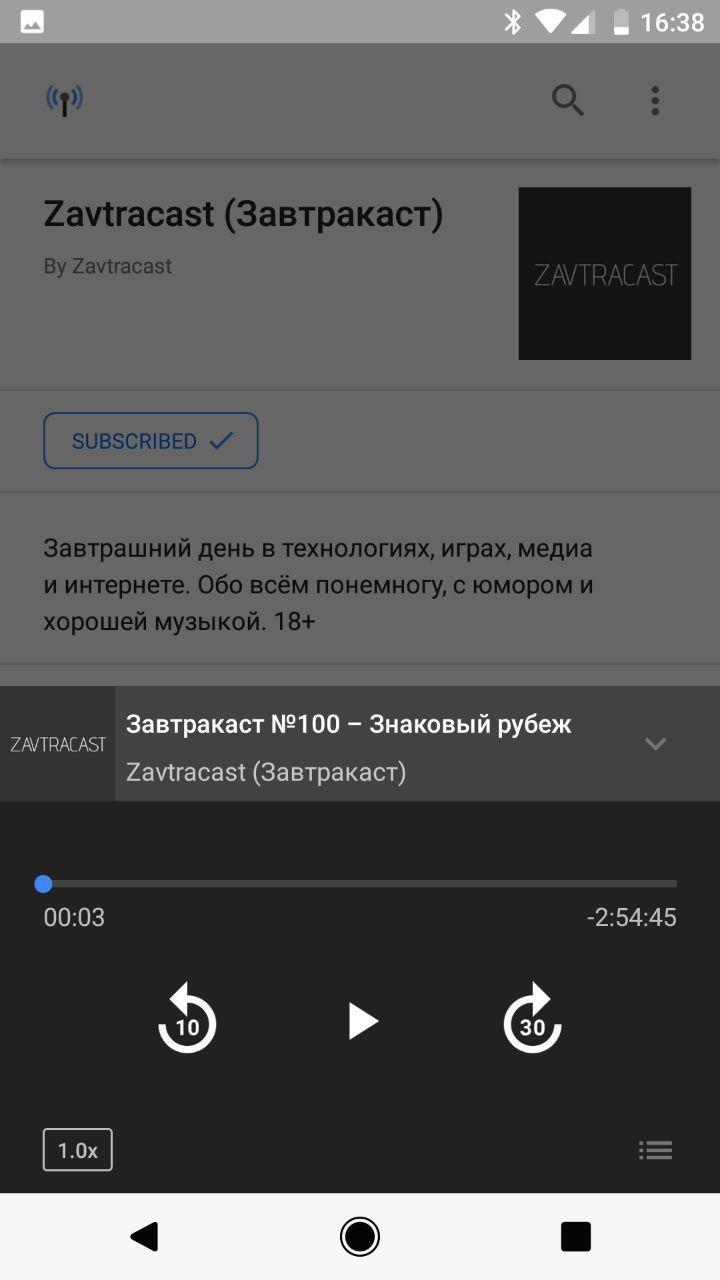 Google запустила сервис Podcasts4