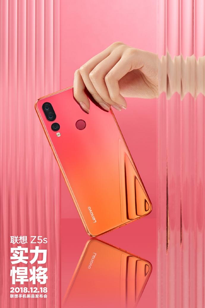 Постеры Lenovo Z5s демонстрируют цветовые варианты смартфона8