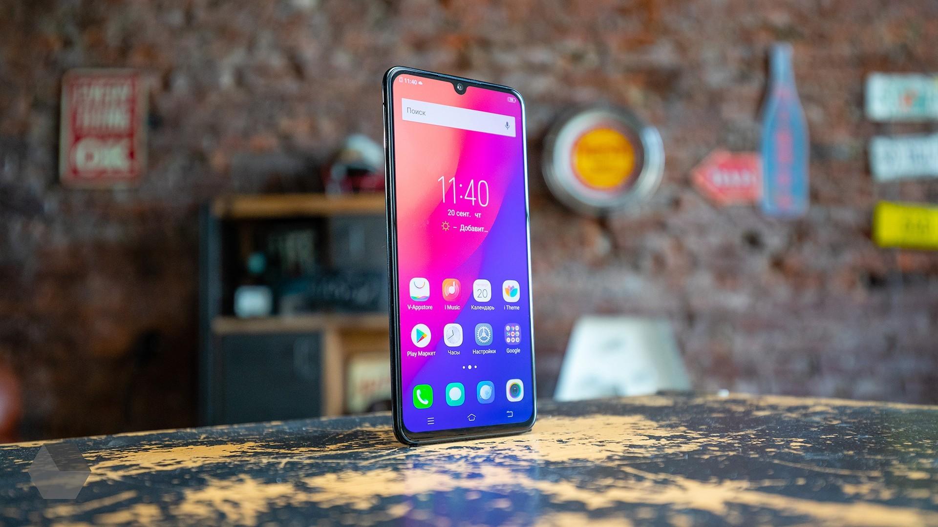 Vivo снижает цены на смартфоны