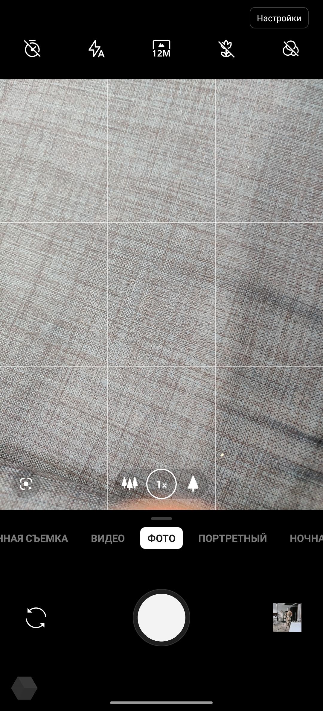 Обзор OnePlus 8 Pro: теперь в нём есть всё28