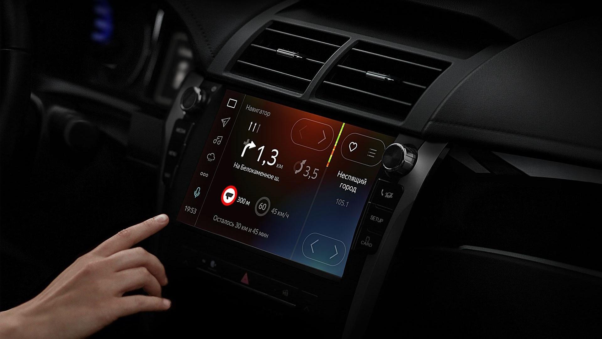 Мультимедийная система в «Яндекс.Драйве» автоматически узнает водителя
