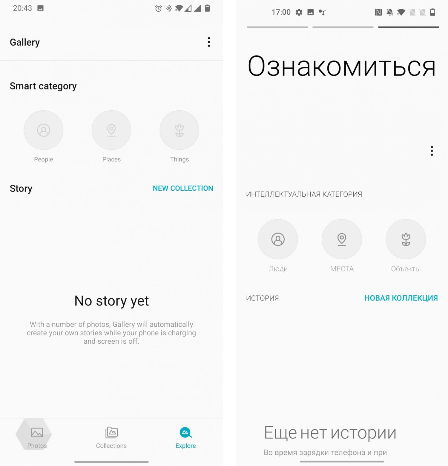 Первый взгляд на OnePlus OxygenOS 11: стало хуже?9