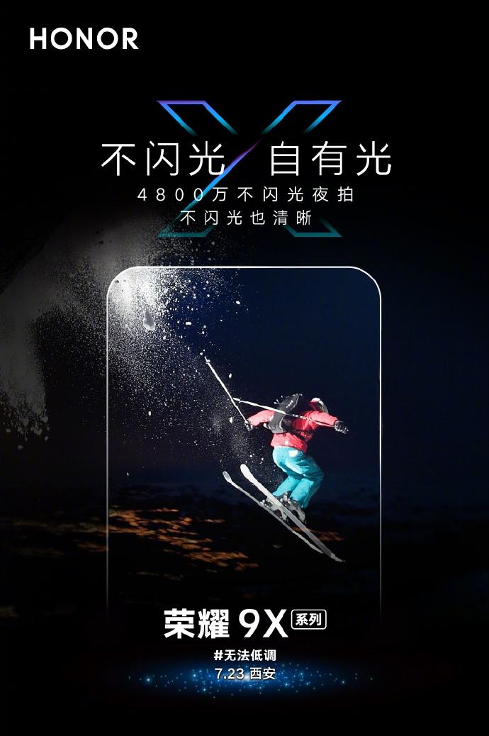 Примеры фотографий с режимом ночной съёмки на Honor 9X Pro4