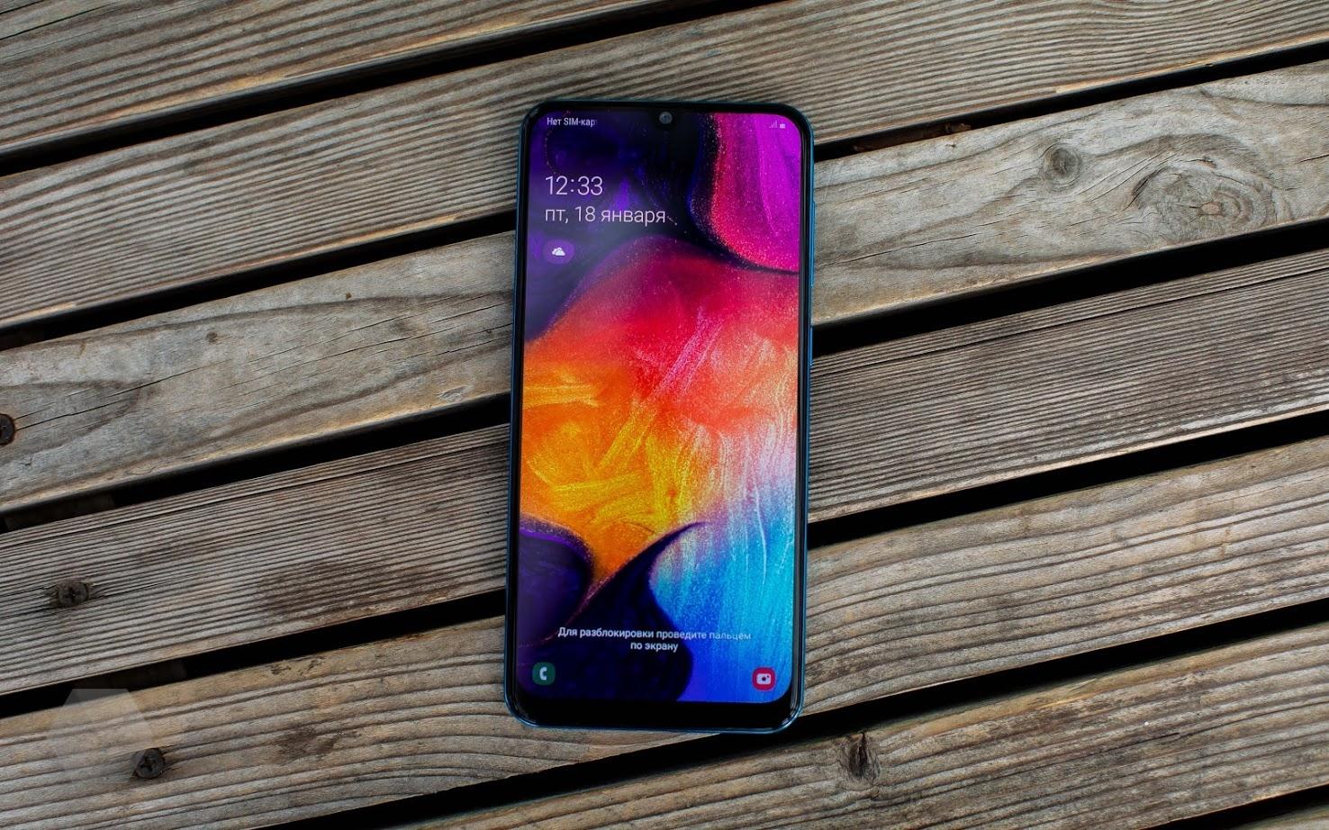Обзор Samsung Galaxy A30 и A50 — вся власть экрану8