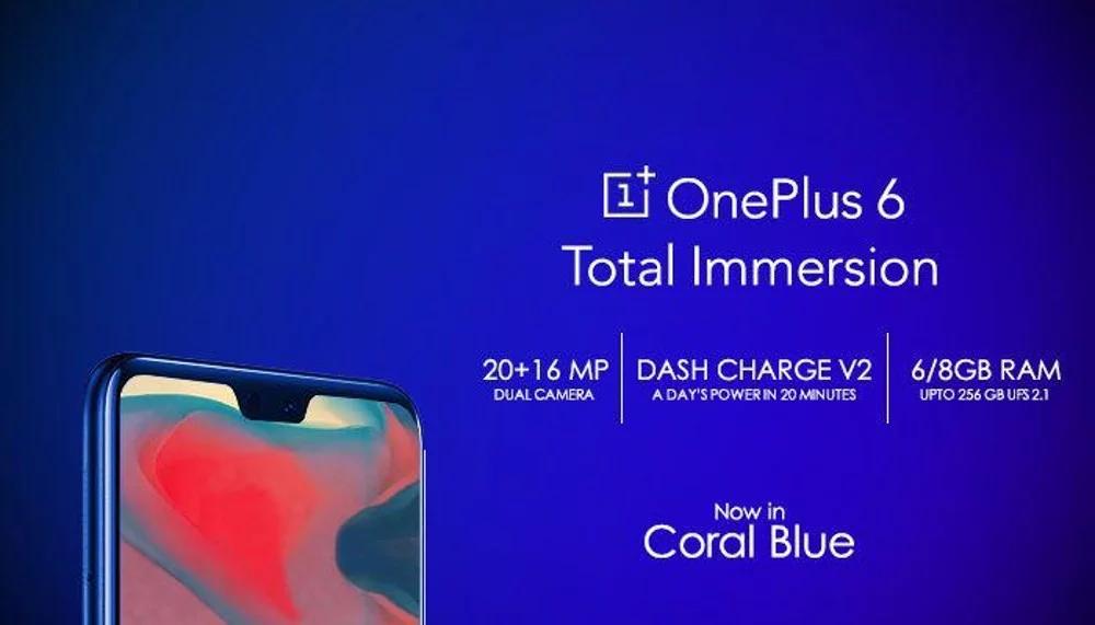 OnePlus 6 получит версию в цвете Coral Blue1