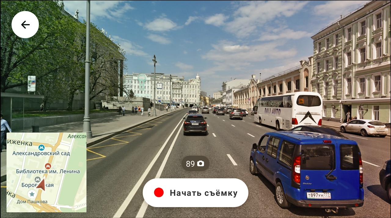 «Яндекс» выпустил приложение для редактирования карт пользователями1