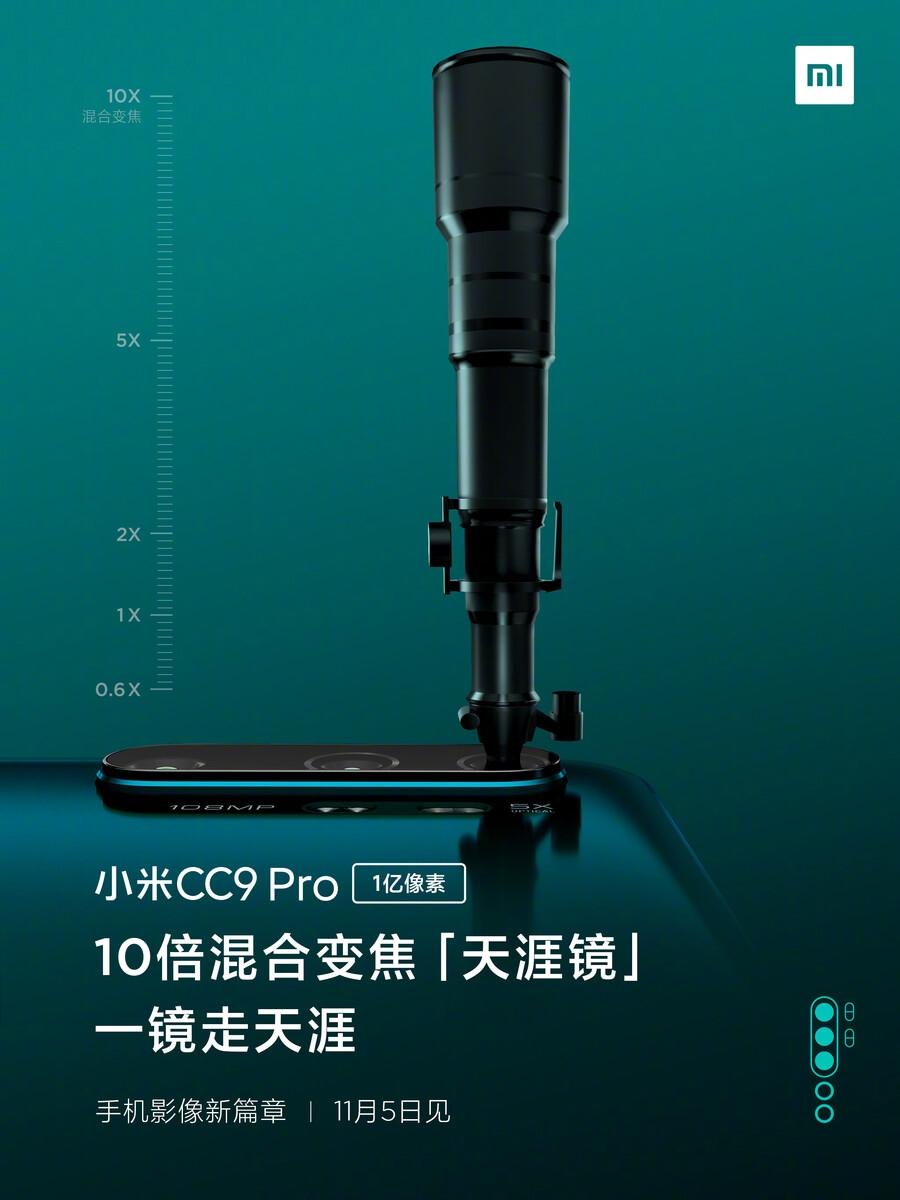 Полные характеристики и примеры видеовозможностей Xiaomi Mi CC9 Pro (Mi Note 10)3