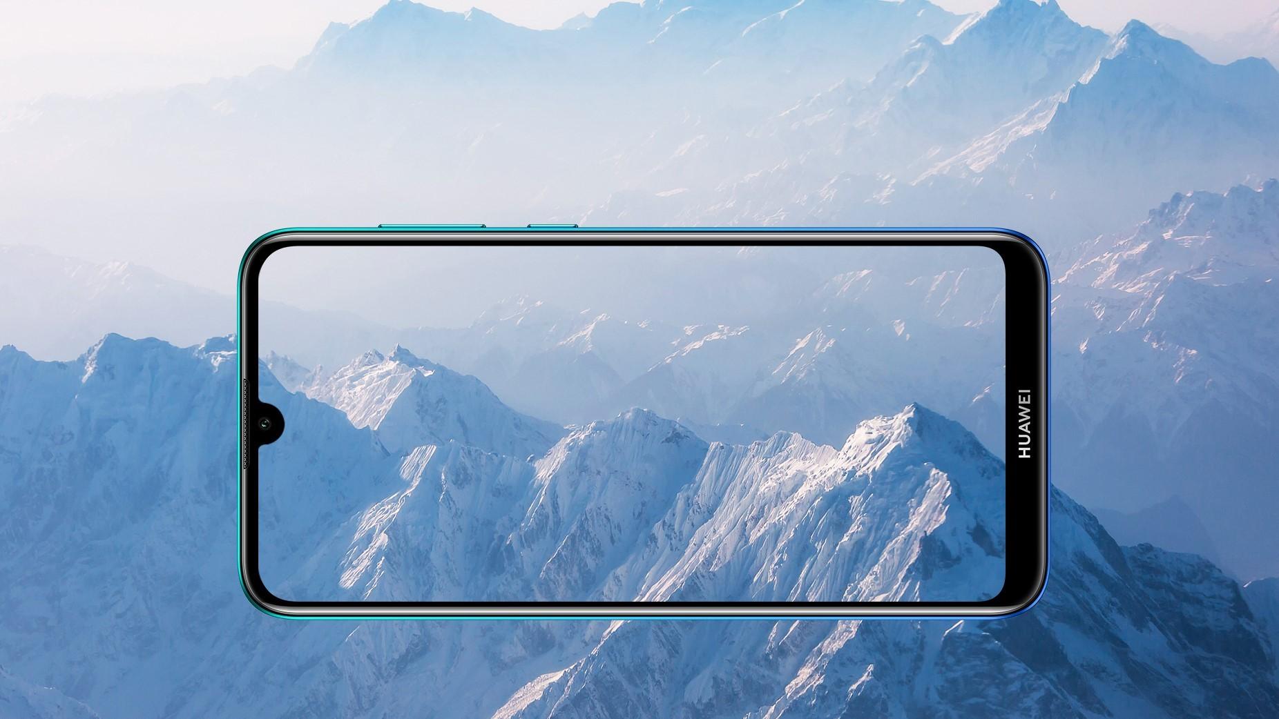 Huawei представила бюджетный Enjoy 9