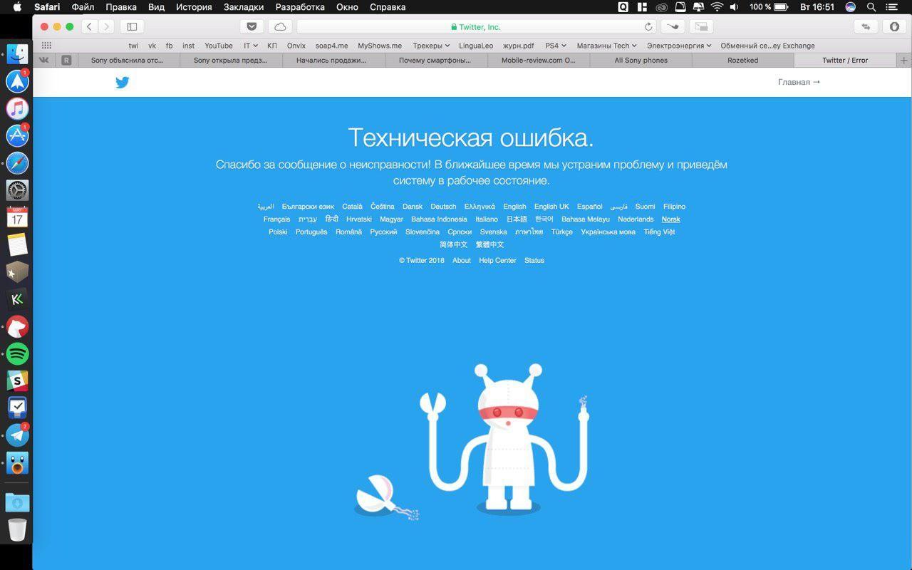 Пострадавшие от Роскомнадзора: кого зацепила борьба регулятора с Telegram7