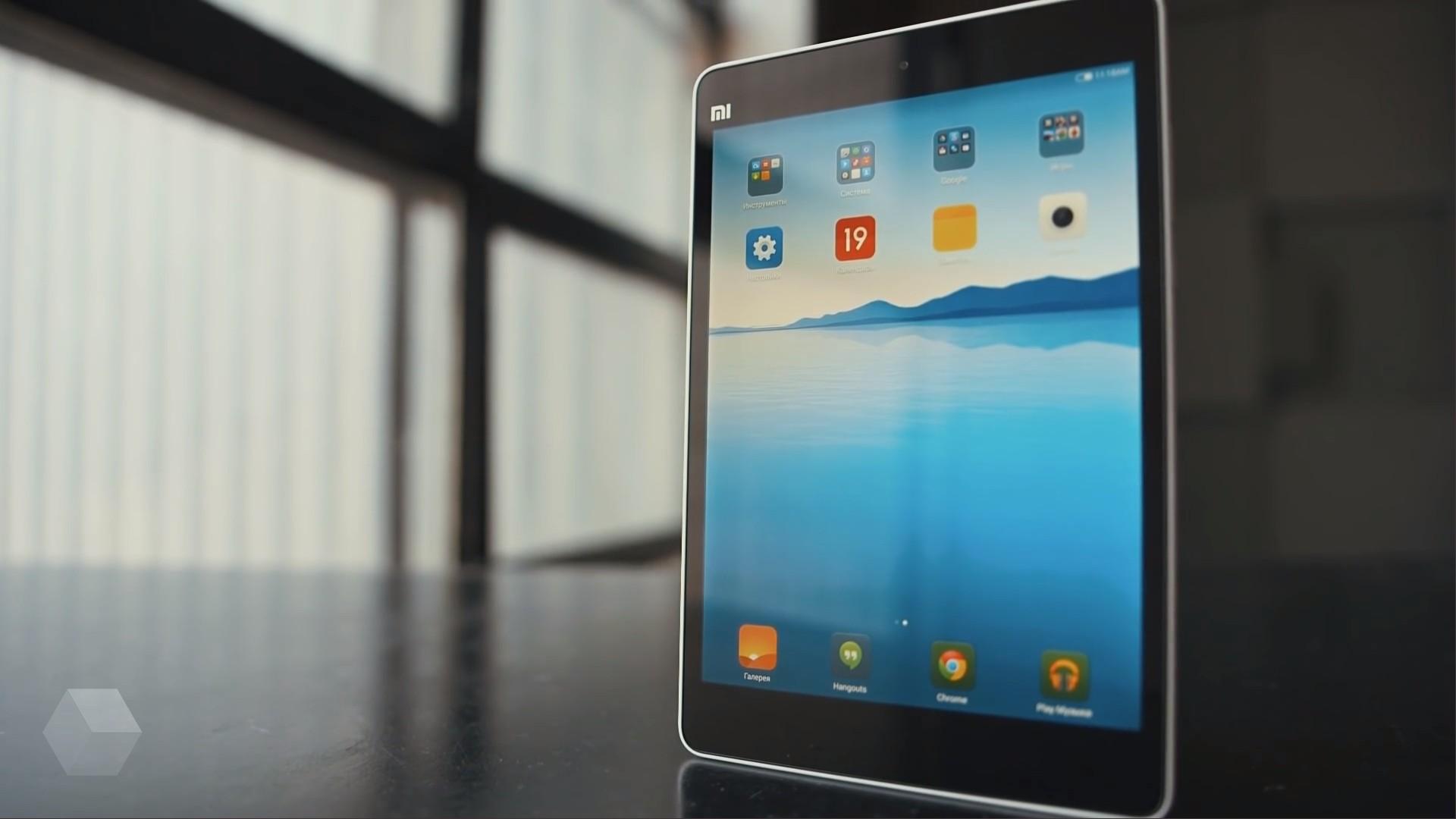 Четвёртое поколение Xiaomi MiPad всё-таки разрабатывается