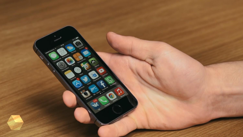 Apple исправила ошибки в устаревших iOS 9 и iOS 10