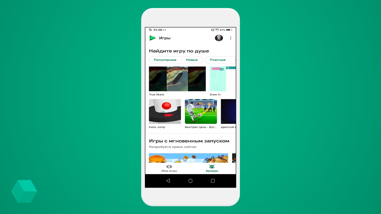 Сервис Google Play Games получит игровые новости