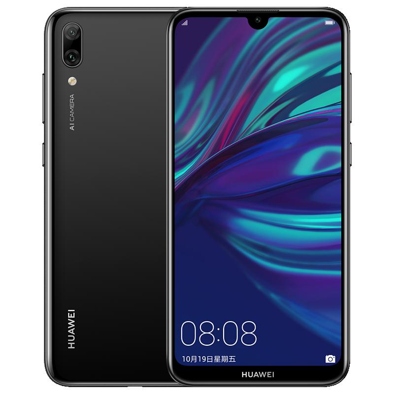 Huawei представила бюджетный Enjoy 94