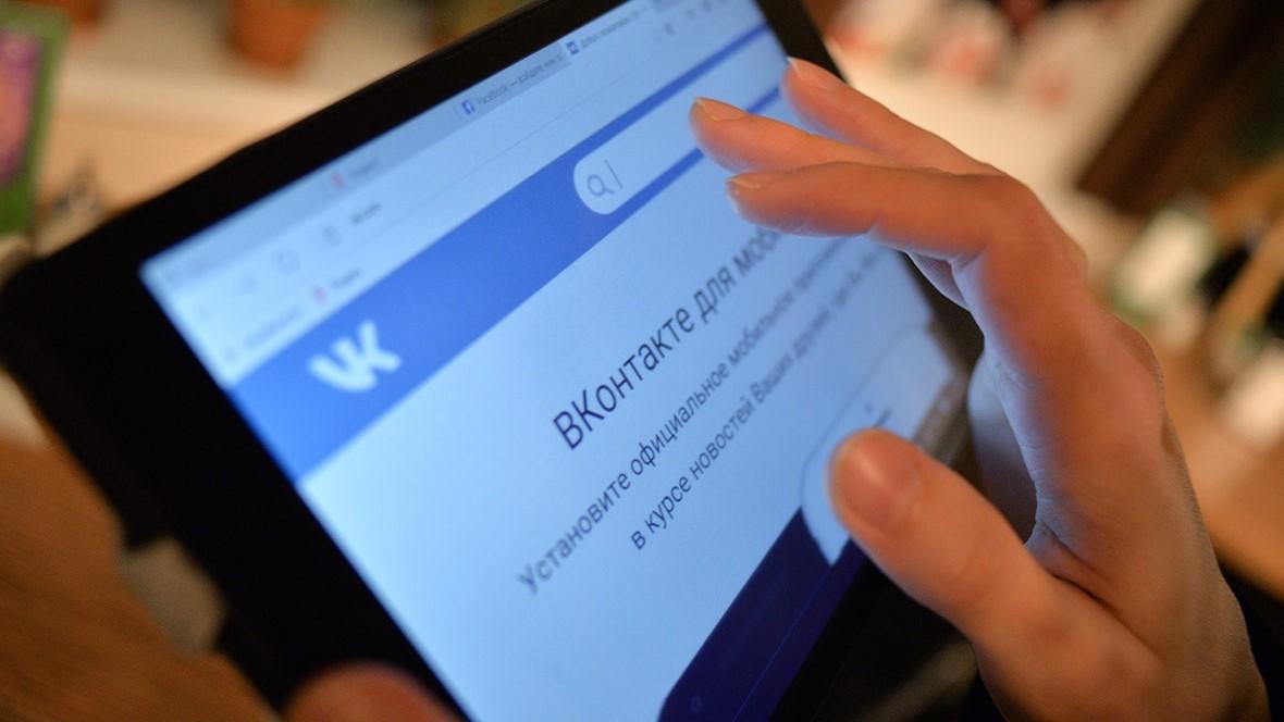 «ВКонтакте» найдёт вам пару на 14 февраля