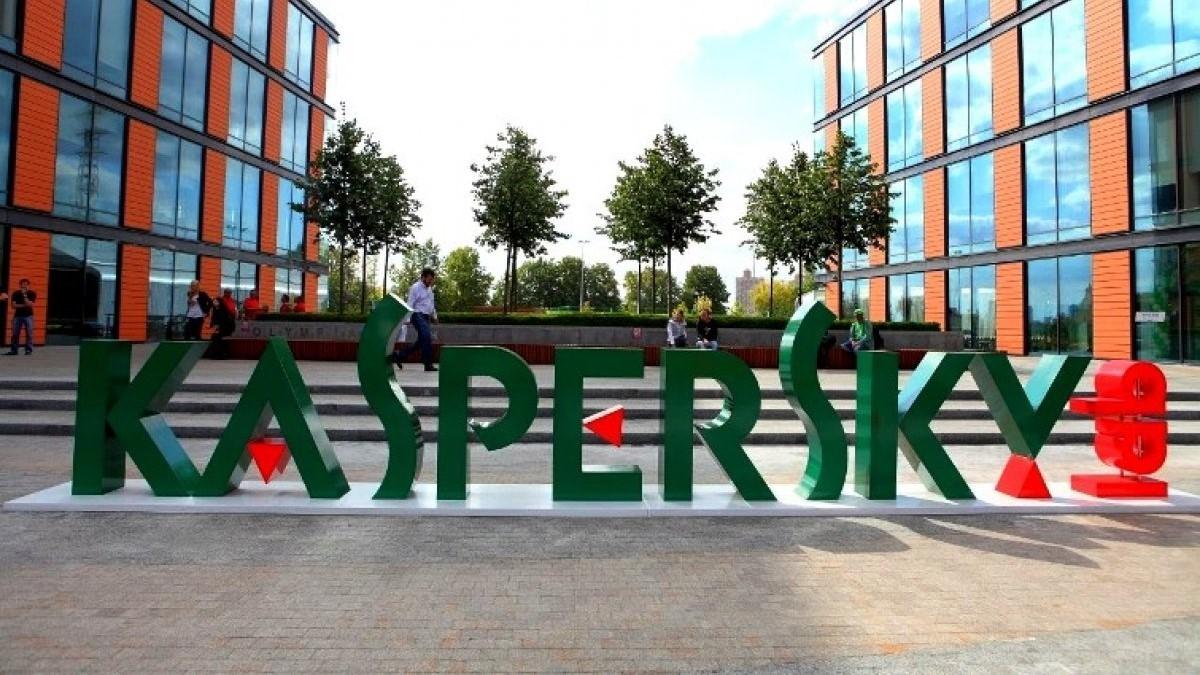 Европарламент назвал вредоносными продукты «Лаборатории Касперского»