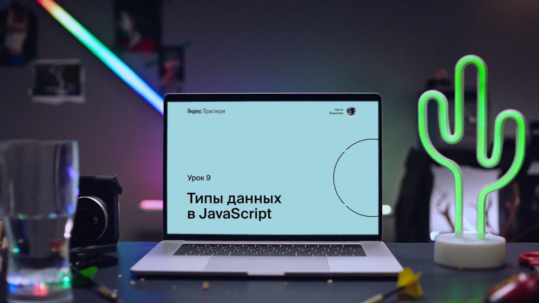 Исследование: востребованные специальности и зарплаты в российском ИТ