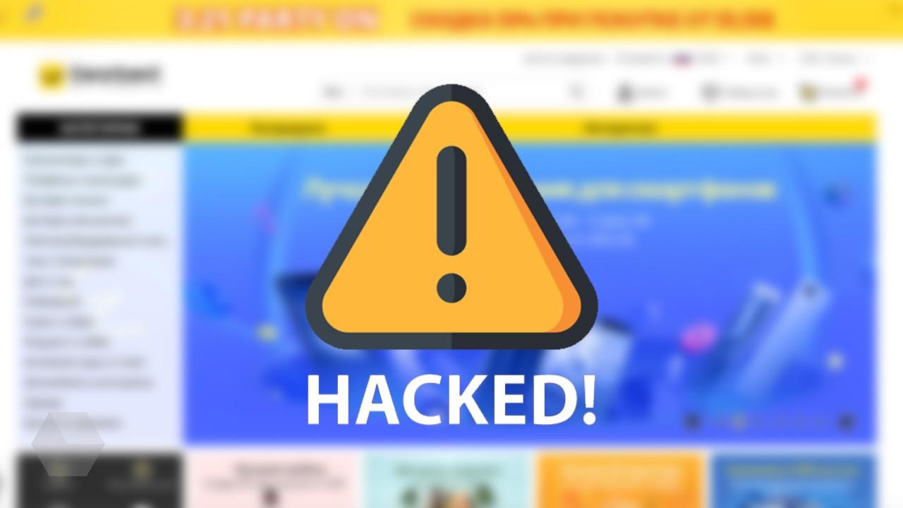 Хакеры получили доступ к данным пользователей GearBest