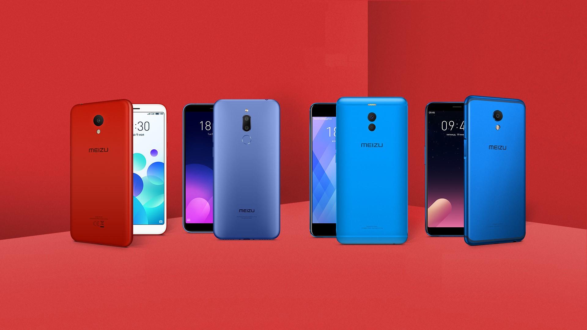 Meizu снижает цены на ряд смартфонов до 20 декабря