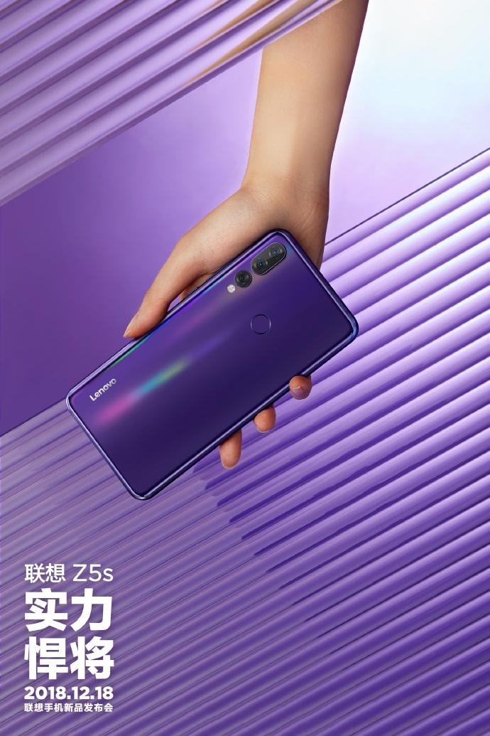 Постеры Lenovo Z5s демонстрируют цветовые варианты смартфона5