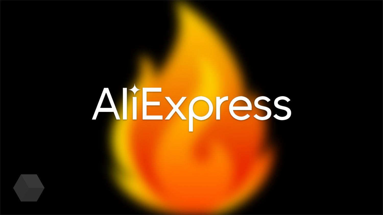 Промокоды AliExpress к «Чёрной пятнице» и самые горячие предложения