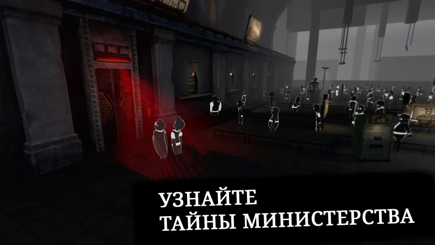 Новинки недели в мобильном гейминге. 12-19 августа25