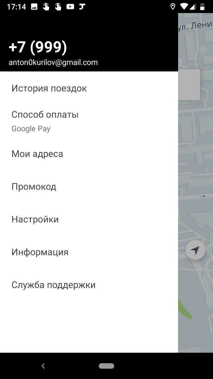 Uber в России отключит международное приложение и выпустит местное3