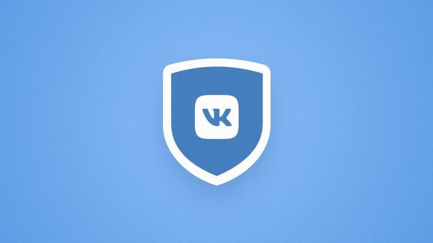 «ВКонтакте» позволила пользователям из России выгружать собираемые на них данные