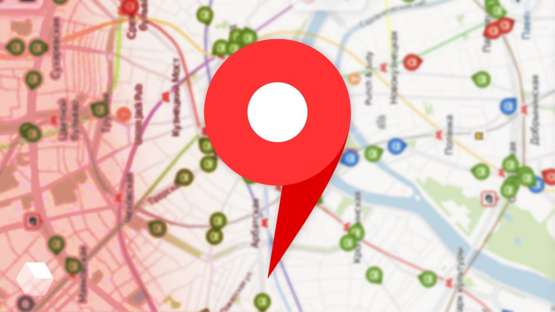 В «Яндекс.Картах» появилось быстрое сравнение маршрутов и информация об остановках