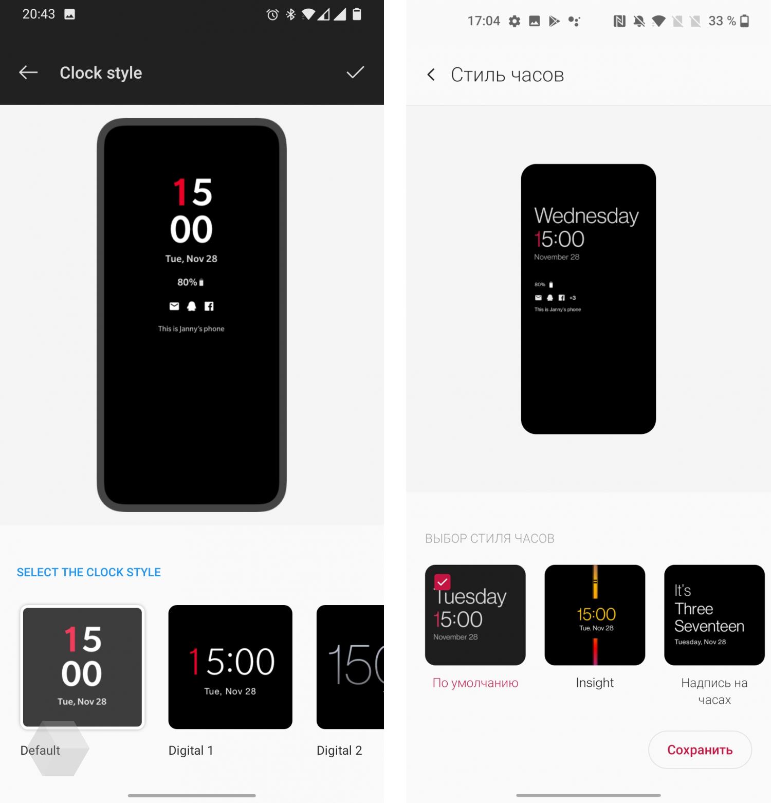 Первый взгляд на OnePlus OxygenOS 11: стало хуже?11