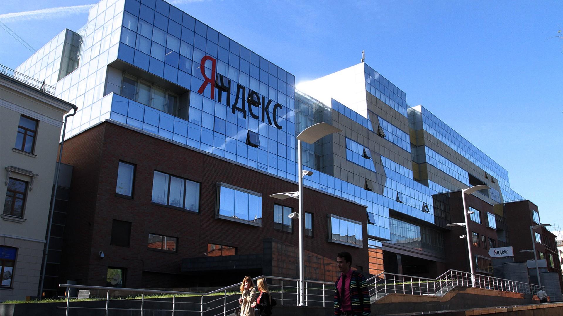 «Яндекс» построит новую штаб-квартиру в Москве
