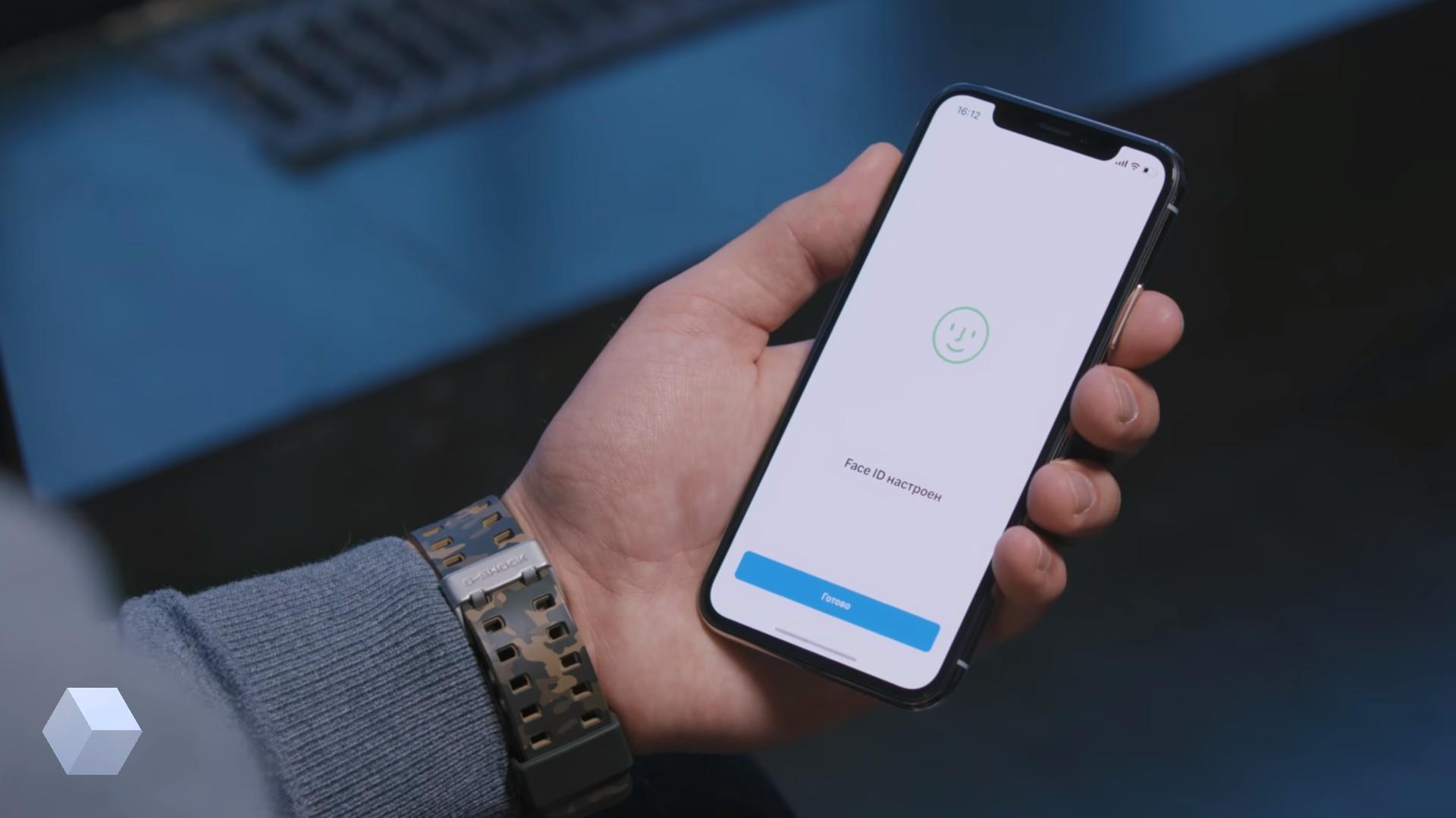 ФБР впервые потребовала подозреваемого разблокировать iPhone через Face ID