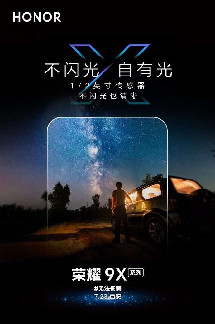 Примеры фотографий с режимом ночной съёмки на Honor 9X Pro5