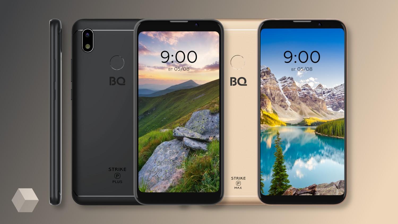 BQ 5535L и 6035L: с батареями повышенной ёмкости и NFC