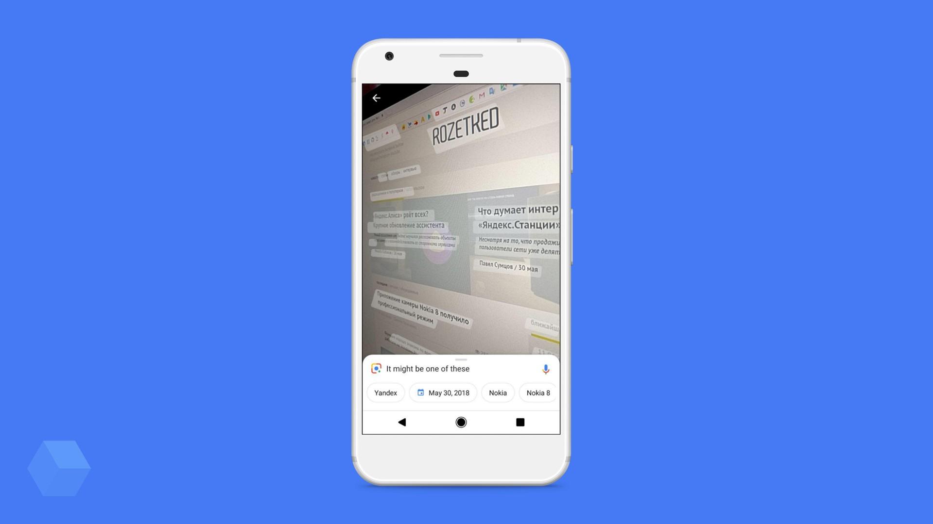 Новые функции Google Lens появились у всех пользователей