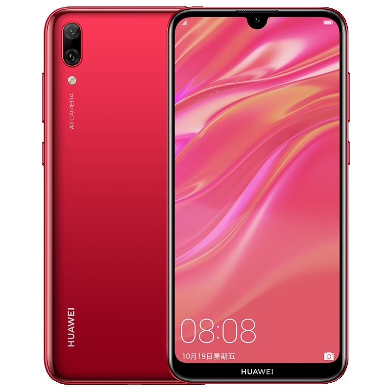 Huawei представила бюджетный Enjoy 95